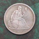 US 1836 Gobrecht Dollar Copy Coin