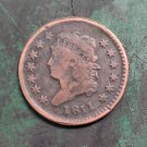 US 1811 Classic Head Large One Cents Copy Coin