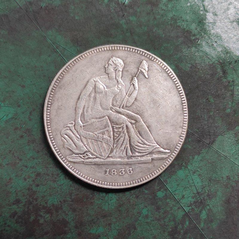 1836 Gobrecht One Dollar Copy Coin