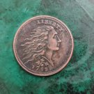 US 1793 Strawberry Leaf One Cent Copy Coin