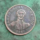 US 1847 Hawaii 1C One Cent Copy Coin