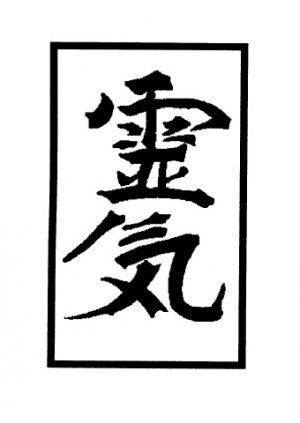 Level Advanced & Master Usui Reiki Course