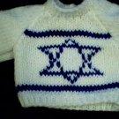 Handmade Jewish Israeli Flag Sweater for 15 inch Bitty Baby Doll