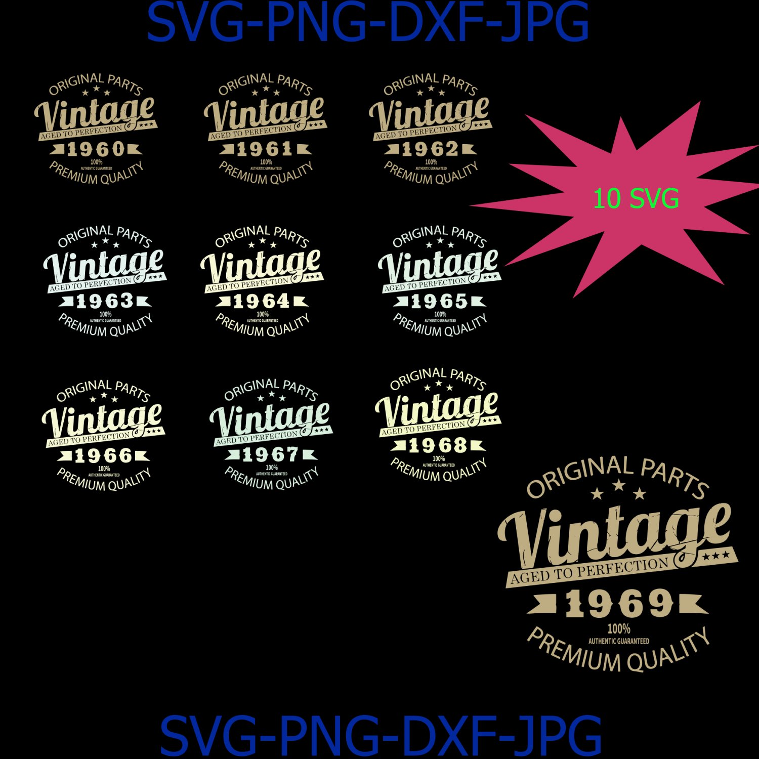 Vintage Birthday 1960-1969 Svg Cut File, Aged to Perfection Svg, Birthday Svg, Birthday gift svg