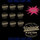 Vintage Birthday 1970-1979 Svg Cut File, Aged to Perfection Svg, Birthday Svg, Birthday gift svg