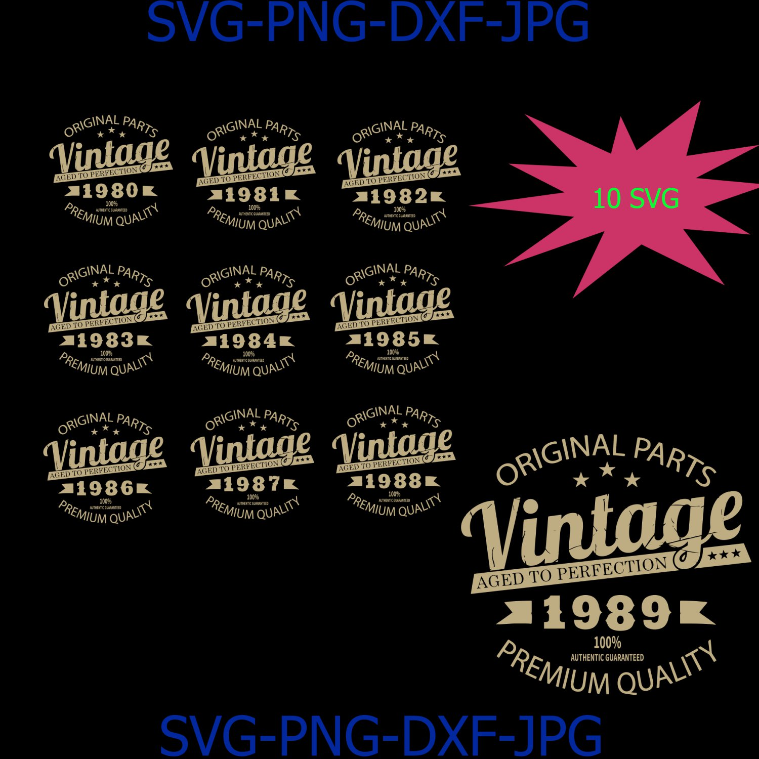 Vintage Birthday 1980-1989 Svg Cut File, Aged to Perfection Svg, Birthday Svg, Birthday gift svg