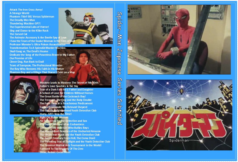 Spider-Man Japanese Series Subtitled complete series on 4 DVDs