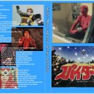 Spider-Man Japanese Series Subtitled complete series on 4 DVDs