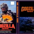 GODZILLA 1985 on DVD