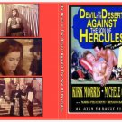 The Devil of The Desert Against The Son Of Hercules ON 1 DVD
