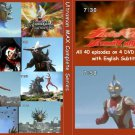 Ultraman Max all 40 episodes on 4 DVD's