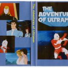 the adventures of ultraman complete on 1 DVD