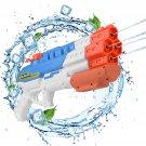 Water Gun Soaker, 4 Nozzles 1200CC High Capacity Water Soaker Blaster