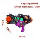 Big Water Gun Squirt Pump Action Outdoor Beach Toy