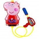 Peppa Pig Peppa Children Water Gun Back Pack Blaster Tank Outdoor Summer Toy