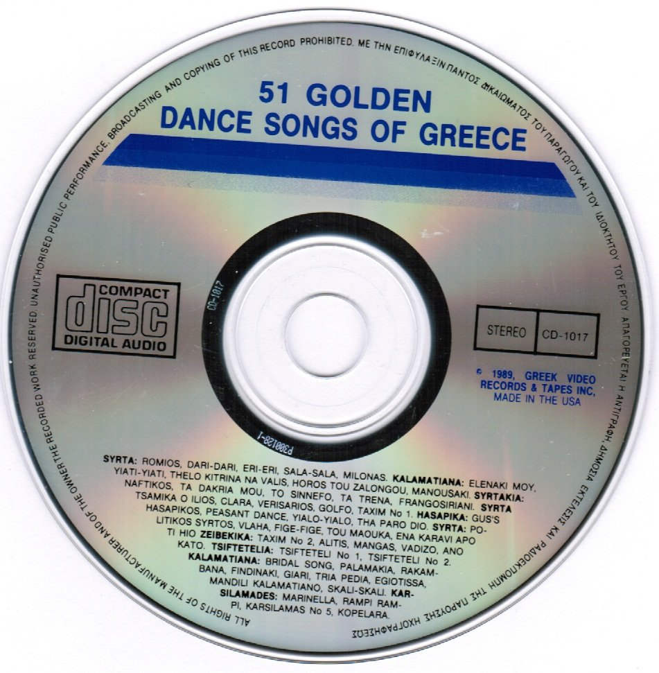 51 Golden Dance Songs of Greece CD