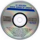 51 Golden Dance Songs of Greece CD