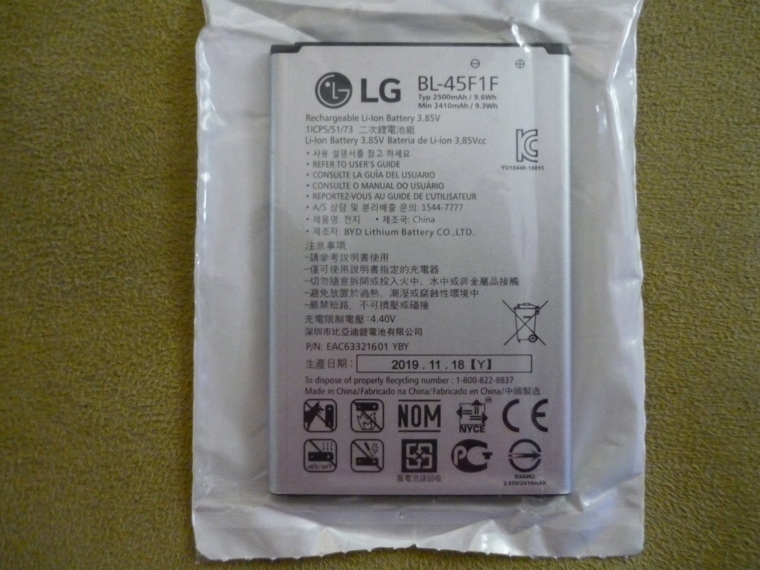 Genuine LG BL-45F1F Rechargeable Cell Phone Battery LG LV3 Aristo MS210 M150 M210 M153 Rebel 2 LTE
