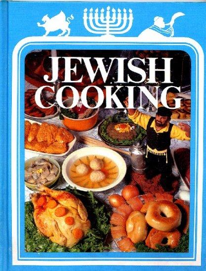 Jewish Cooking Cookbook Katz Vintage 1979 hc
