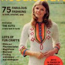 Good Housekeeping Needlecraft Spring-Summer 72 1972 Vintage Magazine Knit Crochet Sew &c