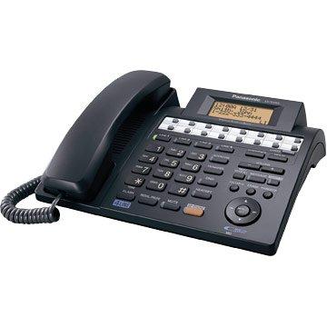 Panasonic KX-TS4300B 4-Line Integrated Phone System
