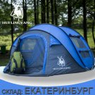 Camping Tents ID16 HUI LINGYANG tent pop up camping tents outdoor camping beach open tent waterproof