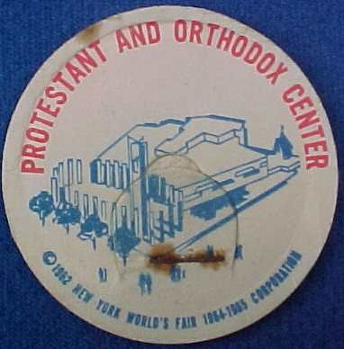 PROTESTANT & ORTHODOX CENTER 1962 NY WORLDS FAIR, MILK BOTTLE CAPS sp5-read FAQ more .. . .