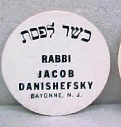 Rabbi  Jacob Danishefsky, Jewish, Kosher, Creamer cap, RARE Bayonne, NJ, sc30