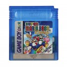 Super Mario Bros. Deluxe Gameboy Color GBC Cartridge Card US Version