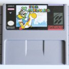 Super Mario World The Second Reality Super Nintendo SNES NTSC 16bit US Version