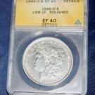 1886 O Morgan Silver Dollar, ANACS EF40, Polished, VAM-1F,  Nice strong coin,