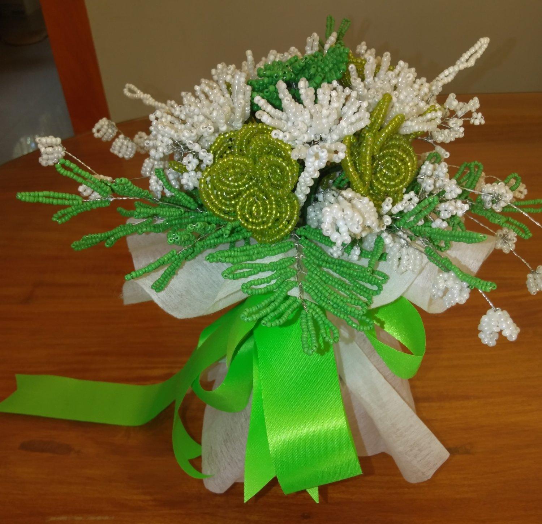 Green Beaded Wedding Bouquet