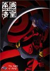 "Neo Ranga ""The Right of Kings"" DVD - Japanese Anime Free Shipping!"