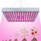 45W Led Grow Light For Indoor Plants Growing Lamp 225 Leds Uv Ir   Full Spectrum