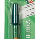 Diamond green marker 1% / 5ml Antiseptic