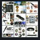 12 In 1 Emergency Survival Kit. Camping, Hiking, Climbing & Many More Uses