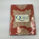 Hawaiian Quilt Masterpieces by Robert Shaw Hardcover excellent condition