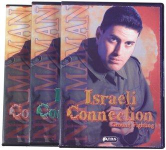 DVD-ISRADV