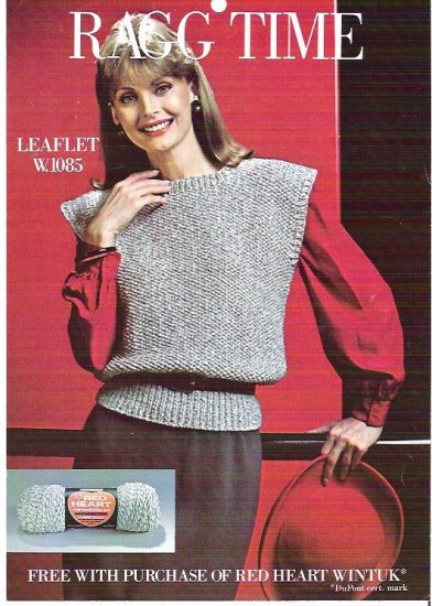 Ragg Time Knitted Vest 1984 Pattern Instructions Leaflet W-1085 Size Sm-Lg