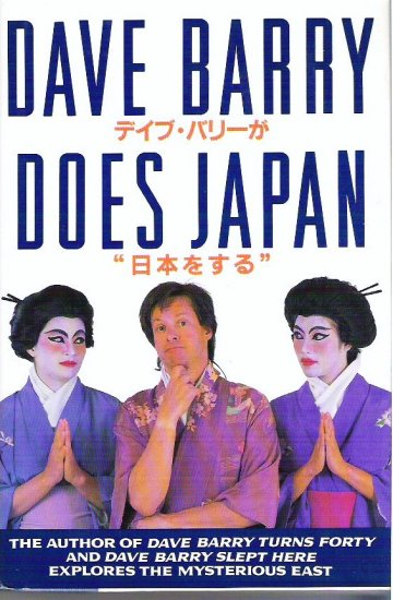 Dave Barry Does Japan - Humor Hardcopy 0679404856