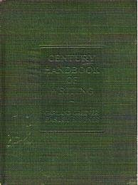 The Century Handbook of Writing - Greever and Easley 1927 Book