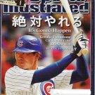 Sports Illustrated Magazine May 5 2008 Kosuke Fukudome Football Fever