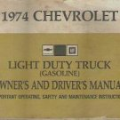 1974 Chevrolet Light Duty Truck Gasoline Owners and Drivers Manual