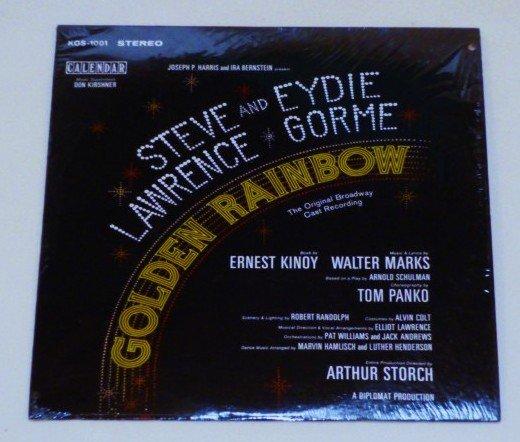 Golden Rainbow lp Soundtrack Album kos-1001 with Steve Lawrence Eydie Gorme