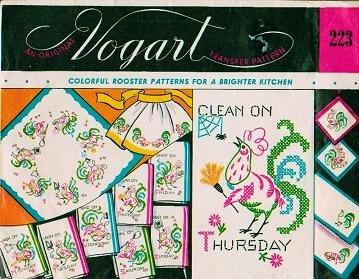 Vintage Vogart Transfer Patterns No 223 - Rooster Patterns for Kitchen