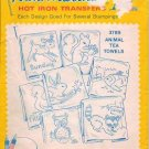 Aunt Marthas Hot Iron Transfers No 3789 Animal Tea Towels