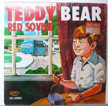 Teddy Bear lp - Red Sovine SD-968X NM-