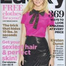 Lucky Magazine - January 2012 - Sealed No Label - Unread - Kirsten Dunst
