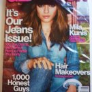 Glamour Magazine - No Label - UNREAD - August 2012 The Jeans Issue Mila Kunis
