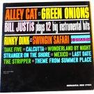 Bill Justis Plays 12 Big Instrumental Hits lp